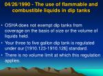 04 26 1990 the use of flammable and combustible liquids in dip tanks