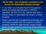 06 22 1998 use of plastic containers and drums for flammable liquids storage