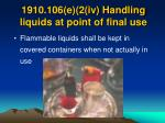 1910 106 e 2 iv handling liquids at point of final use