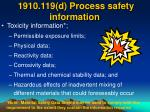 1910 119 d process safety information32