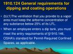 1910 124 general requirements for dipping and coating operations