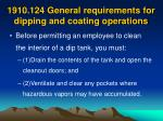 1910 124 general requirements for dipping and coating operations36