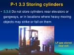 p 1 3 3 storing cylinders7