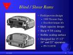 blind shear rams