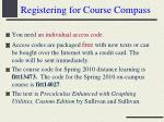 registering for course compass