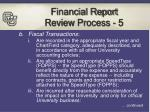 financial report review process 5