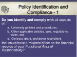 policy identification and compliance 1