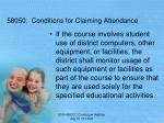 58050 conditions for claiming attendance22