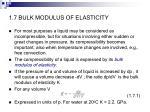 1 7 bulk modulus of elasticity
