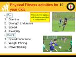 physical fitness activities for 12 year olds