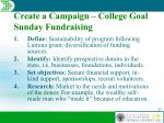 create a campaign college goal sunday fundraising