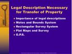 legal description necessary for transfer of property