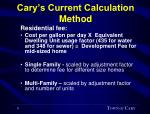 cary s current calculation method