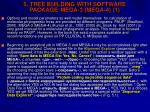 5 tree building with software package mega 3 mega 4 1