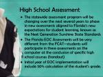 high school assessment