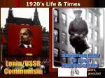 1920 s life times