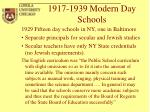 1917 1939 modern day schools27