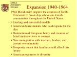 expansion 1940 1964