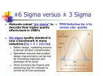 6 sigma versus 3 sigma