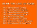 islam the last 100 years