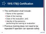 1910 178 l certification