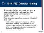 1910 178 l operator training