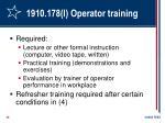 1910 178 l operator training22