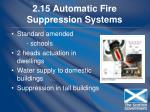 2 15 automatic fire suppression systems