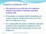 definition of indicator pcp