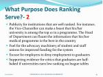 what purpose does ranking serve 2