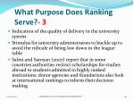 what purpose does ranking serve 3