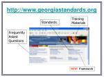 http www georgiastandards org