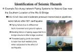 identification of seismic hazards14