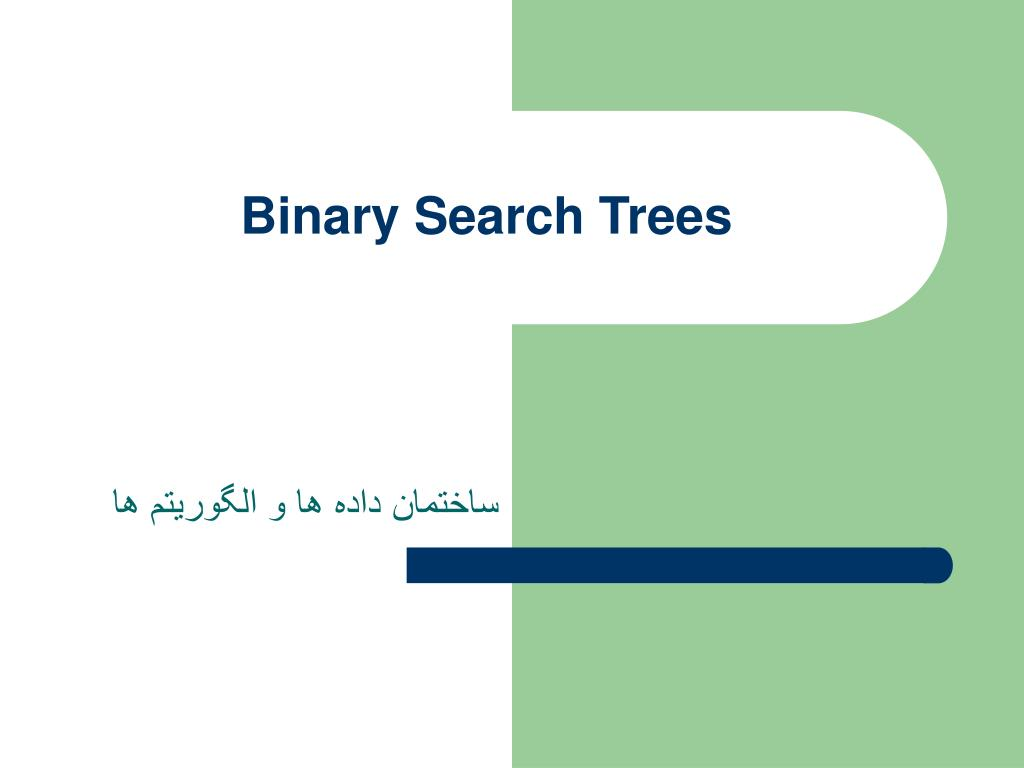 binary search trees l.