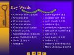 key words22