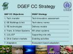 dgef cc strategy
