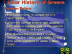 later history of greece