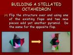 building a stellated octahedron73