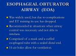 esophageal obturator airway eoa