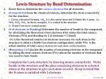 lewis structure by bond determination