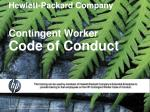 hewlett packard company contingent worker code of conduct