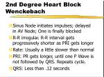 2nd degree heart block wenckebach
