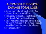 automobile physical damage total loss