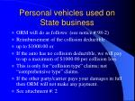 personal vehicles used on state business