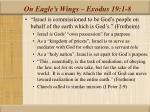on eagle s wings exodus 19 1 810