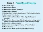 group ii forest based industry