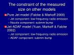 the constraint of the measured size on other models