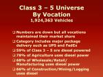 class 3 5 universe by vocation 1 924 363 vehicles46