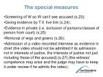 the special measures