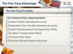 the flex corp provides